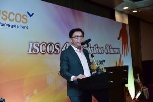 ISCOS 2017-10