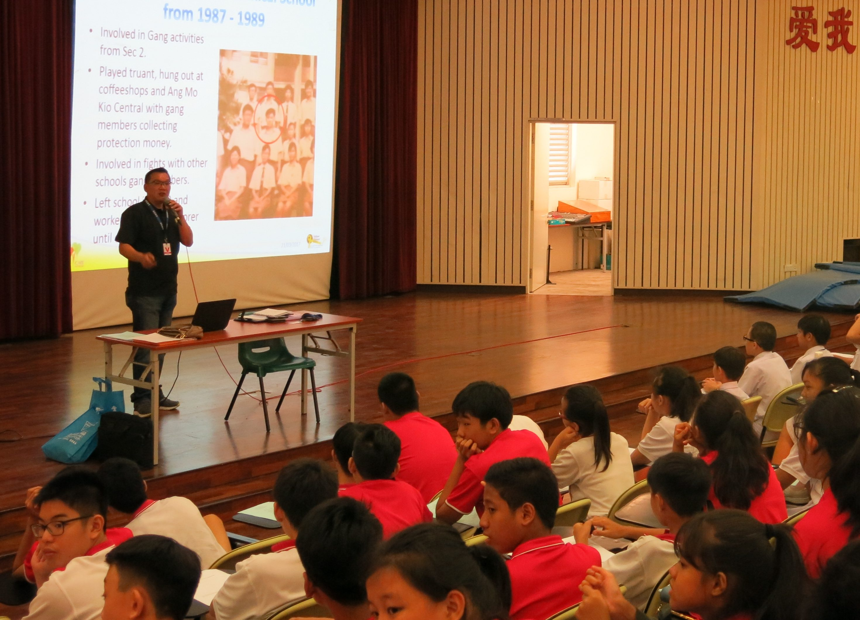 Assembly Talk @CCHSY